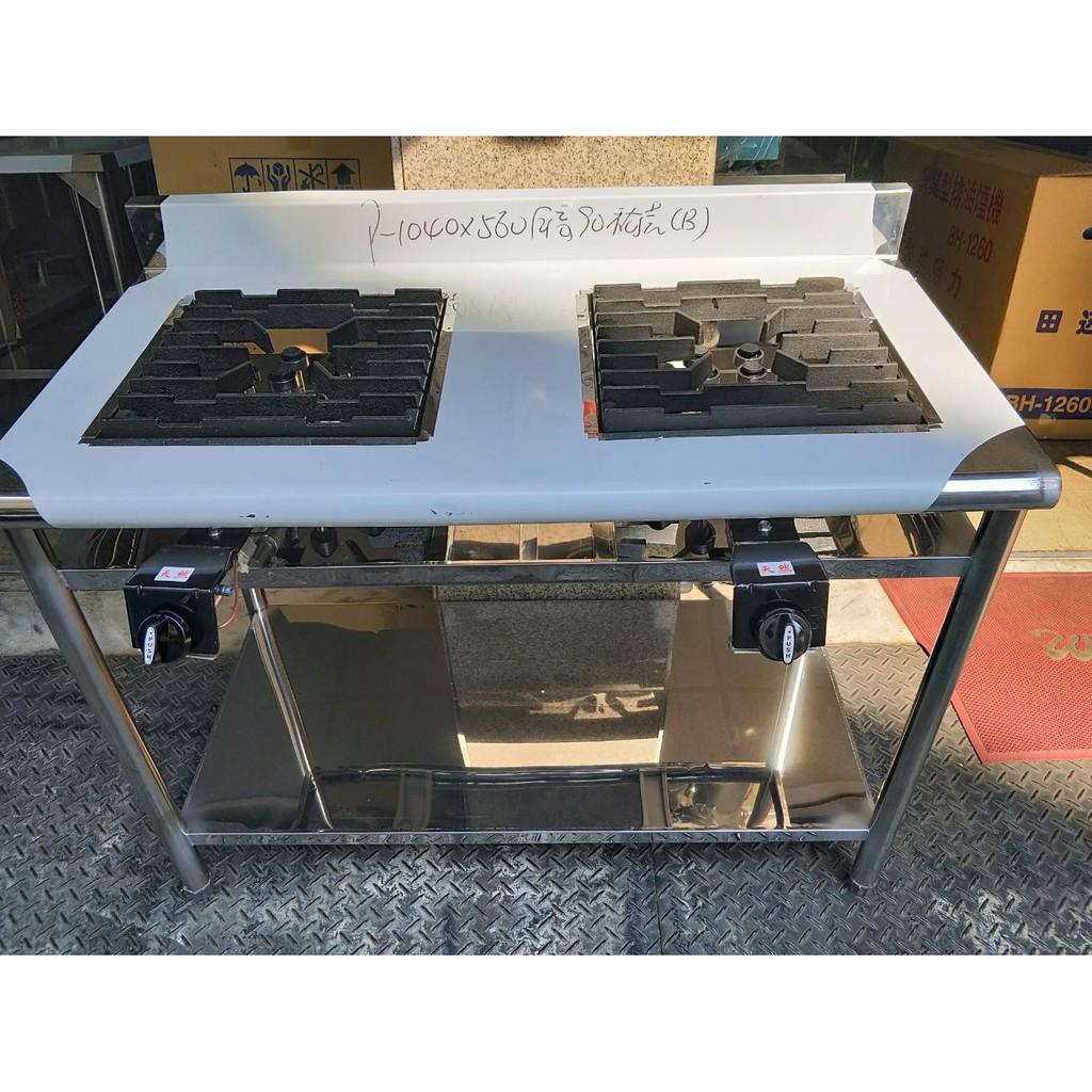 【慶豐餐飲設備】(全新雙口簡式西餐爐/天然氣 /桶裝瓦斯)高湯爐,炒菜台