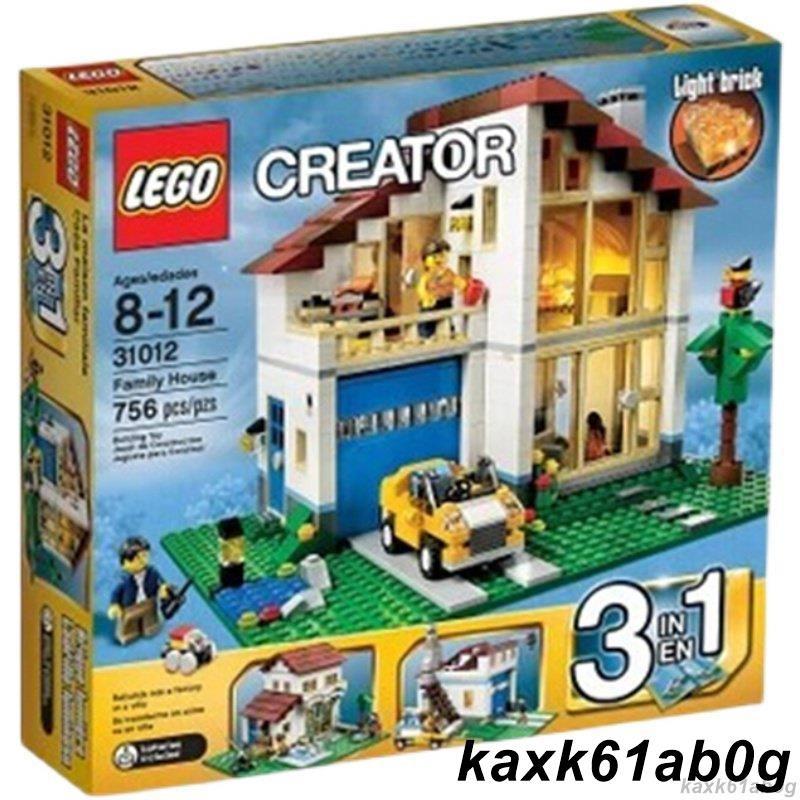 樂高積木玩具 LEGO 創意3合1創意百變系列 溫馨家庭 31012