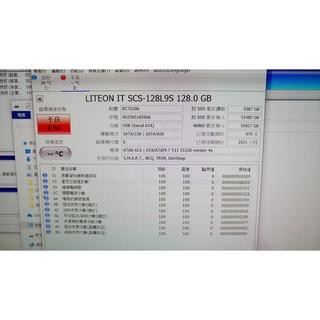 檢測不良如圖 LITE-ON 128G 2.5吋 SSD 臺南市