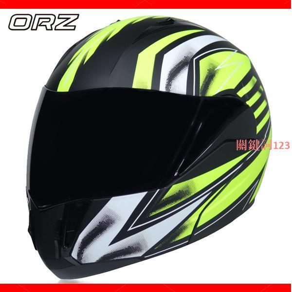 【暢銷款】ORZ電動摩托車安全帽 機車頭盔男女士四季頭盔 通用雙鏡片揭面盔