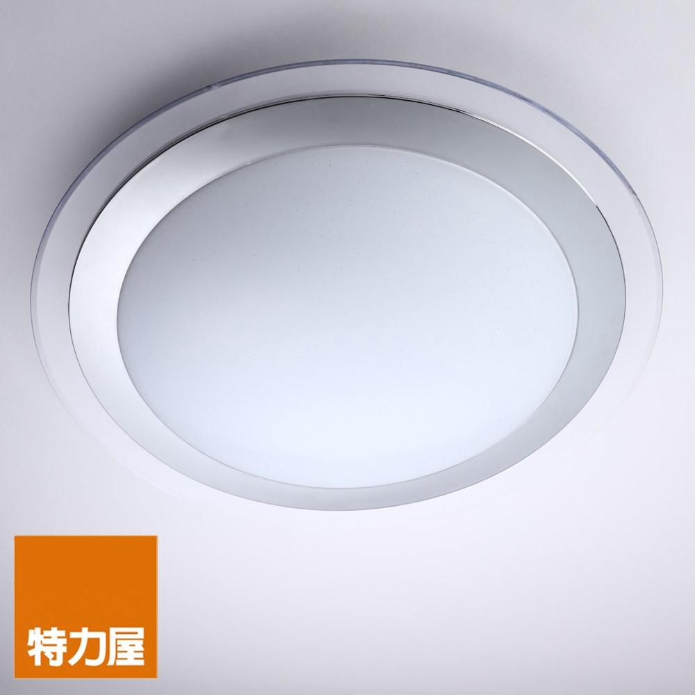 特力屋 星願 29W 調光調色 LED吸頂燈 附遙控器