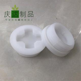 現貨📋塑料蓋子 塑料密封蓋子📋200L升 油 桶蓋子   塑料桶蓋 化工桶蓋油桶小蓋塑料 防水蓋 加厚 螺紋蓋 子