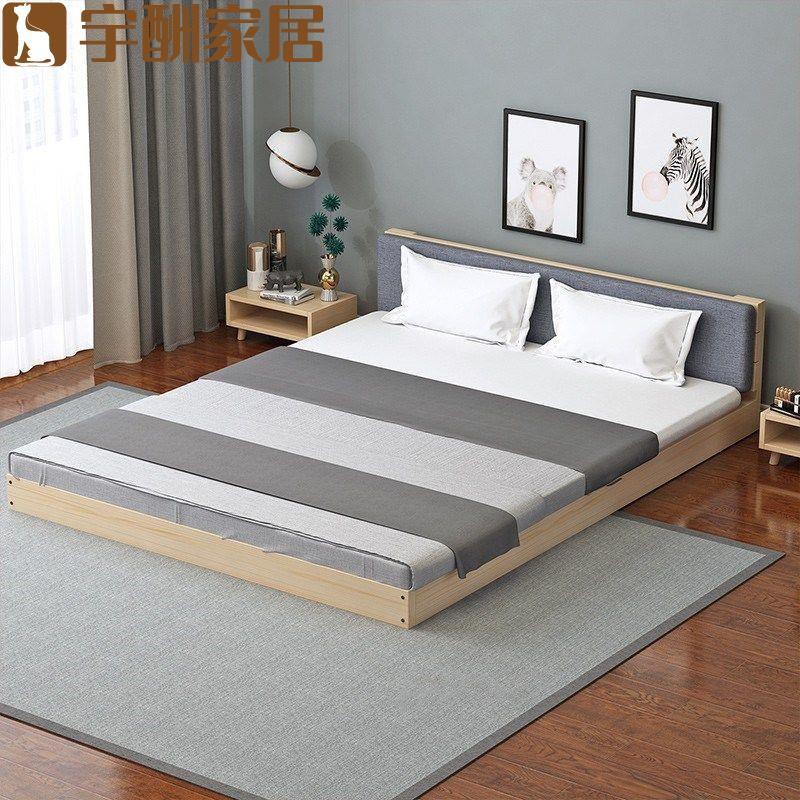 【宇酬家居】榻榻米床1.8m雙人床簡易床架1.5m出租房床經濟實木床1米2榻榻米床