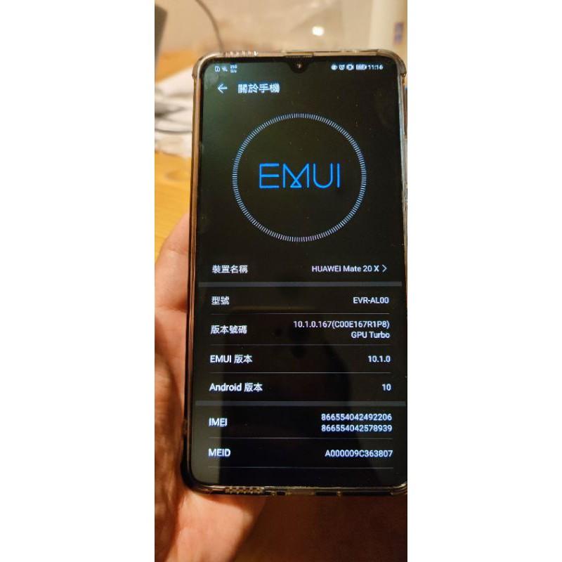 Huawei 華為 mate20x【4G版】 Mate 20 X 8+256G 二手機 最佳安卓大屏幕手機 近全新少用