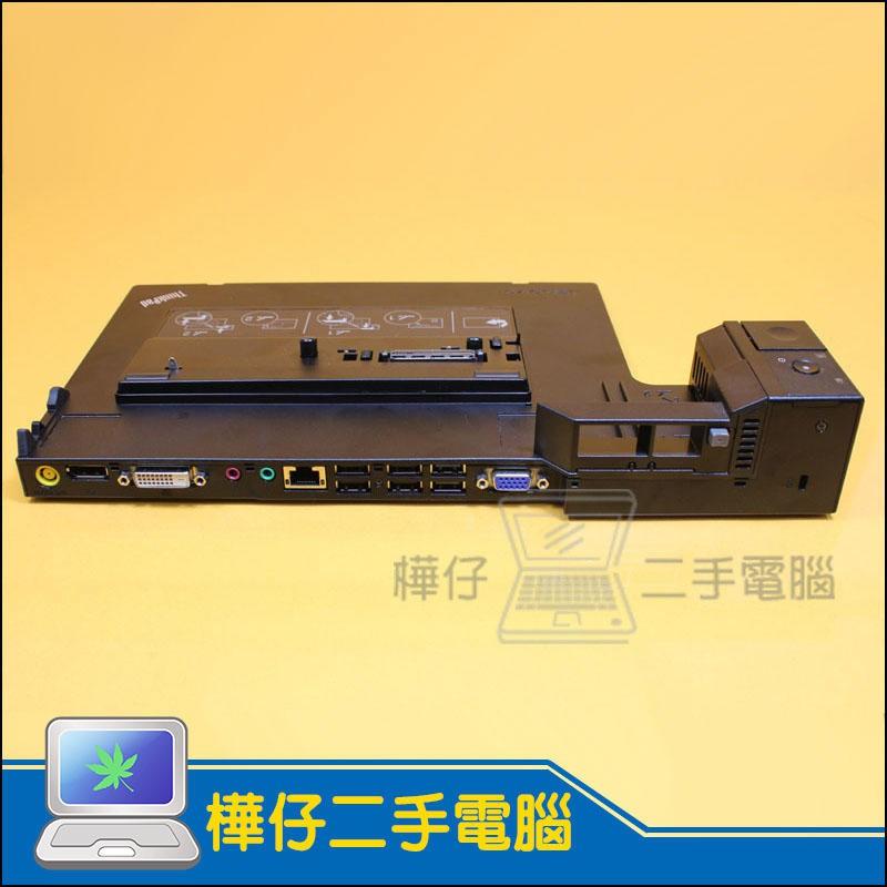 【樺仔二手電腦】Lenovo 聯想 Dock 4337船塢 USB3.0版本 底座 Thinkpad T420 x230