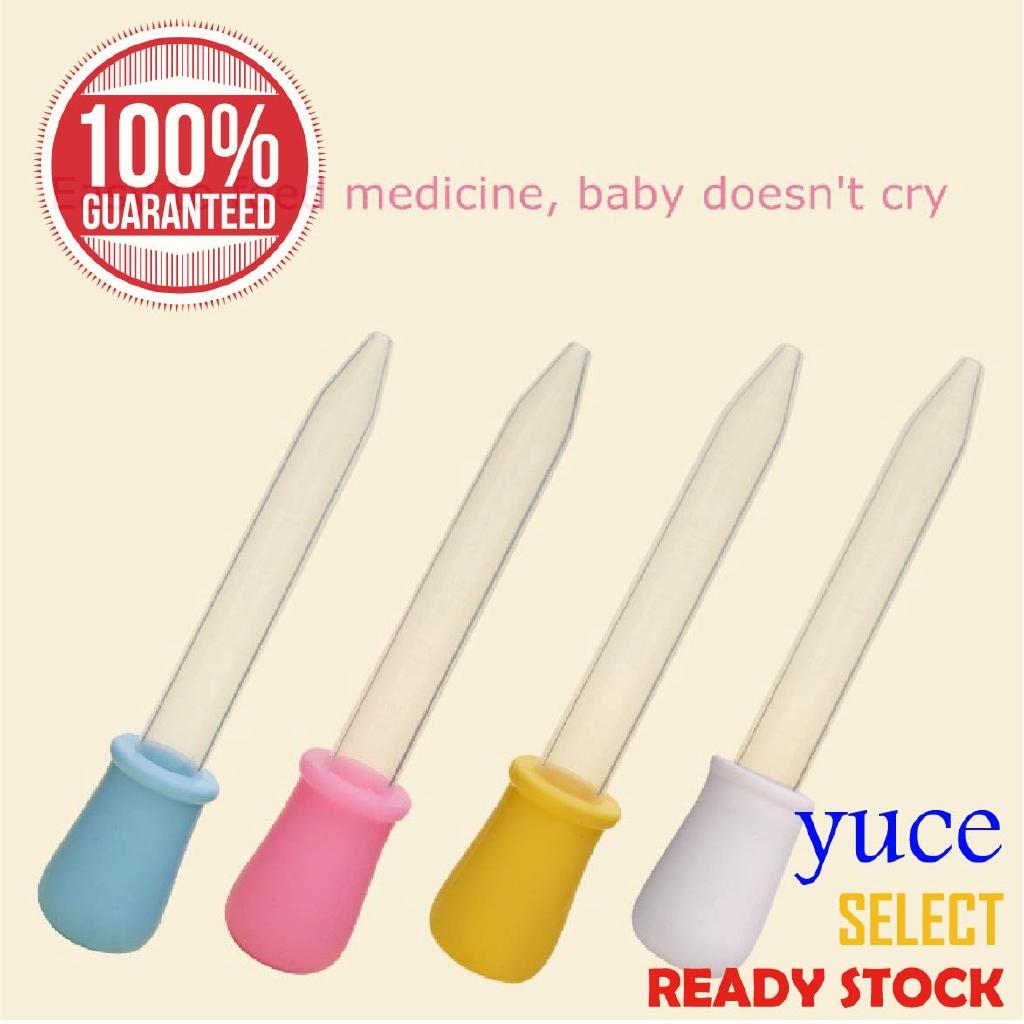 嬰兒嬰兒兒童藥滴管餵食器藥奶嘴勺矽膠吸管