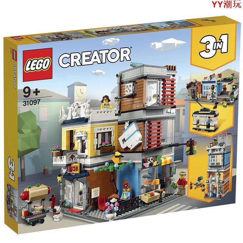 YY潮玩 【正品保障】樂高 (LEGO)積木    寵物店和咖啡廳排樓31097 LEGO樂高