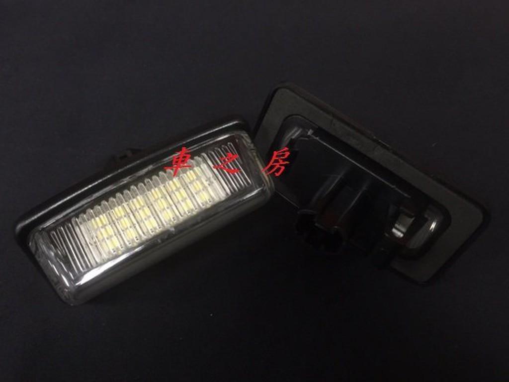 (車之房) 06~15年 PREVIA 專用 替換式 LED 牌照燈 車牌燈 白光 ESTIMA