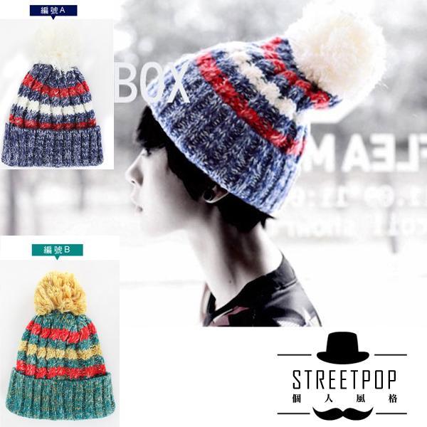 《韓國街頭風格彩色翻邊針織帽 毛球針織帽 品質優 保暖》【韓潮流】N419