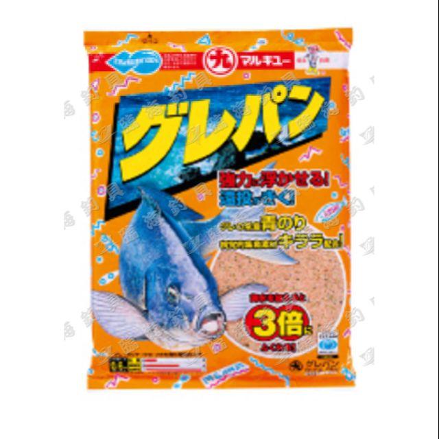 臨海釣具 24H營業 超商取貨限5公斤 丸九 麵包粉 1.8KG/包 黑毛誘餌 誘餌粉 磯釣