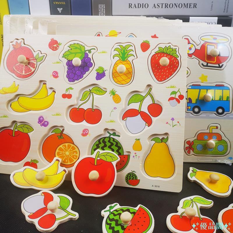數字字母兒童手抓板拼圖拼板益智早教寶寶拼圖木質玩具1-2-3-6歲