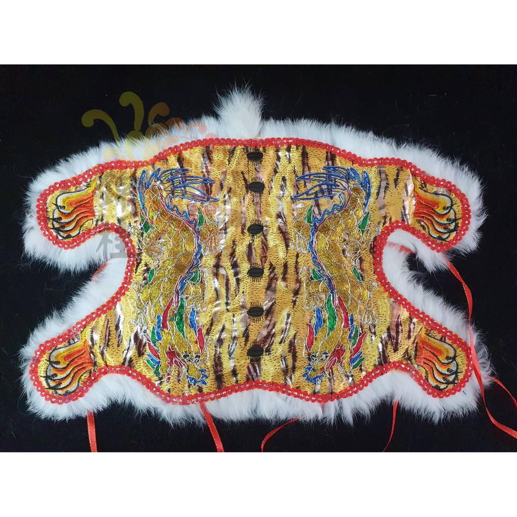 【錦桂】虎爺衣、虎爺袍、虎爺披風 / 神明衣、浮繡、繡龍款、黃色、橘色 /  8寸8用、1尺3用、1尺6用