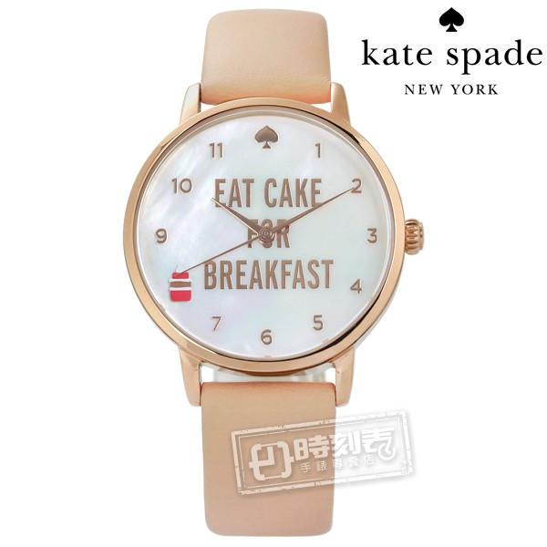 kate spade / Metro 享受早晨珍珠母貝真皮手錶 白x玫瑰金框x粉杏 / 1YRU0892 / 34mm