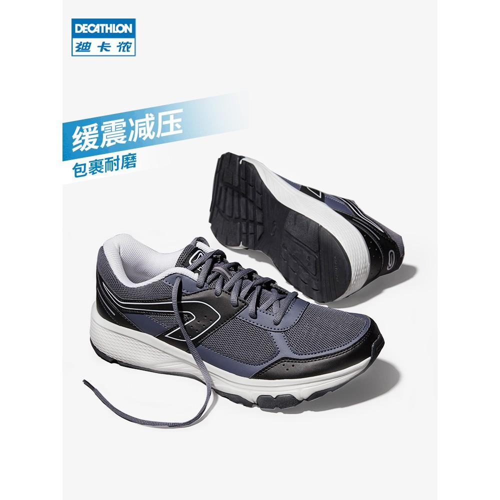 迪卡儂跑步鞋男運動減震春夏季輕便休閒男鞋透氣網面慢跑鞋子MSWR