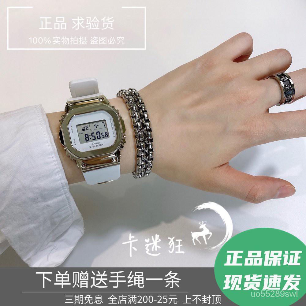新款卡西歐手錶G-SHOCK運動金屬經典方形男女錶GM-S5600PG-4/7/1 RDuT
