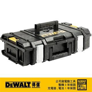 【專業工具控】得偉 DEWALT 硬漢系列 小型工具箱 IP65防水防塵 DS150 DWST08201《含稅》 桃園市