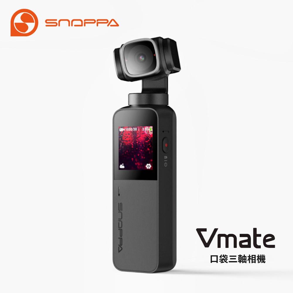 Snoppa Vmate 口袋三軸雲台相機【公司貨】