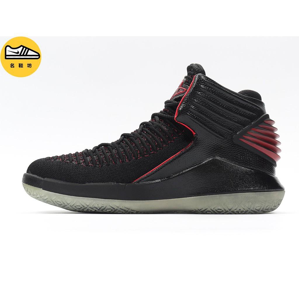 "【L】Air Jordan 32 ""MJ Day""禁穿 AJ32 籃球鞋 男鞋 AA1253-001"
