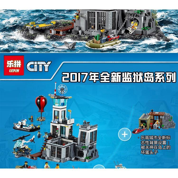 ◕樂高城市系列海上監獄島60130警察局飛機拼裝益智積木男孩子玩具