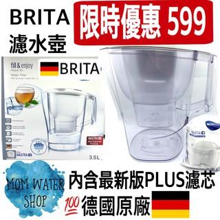 【德國BRITA】BRITA濾水壺 3.5L Aluna XL愛奴娜 含MAXTRA Plus 最新版 brita濾芯 新北市