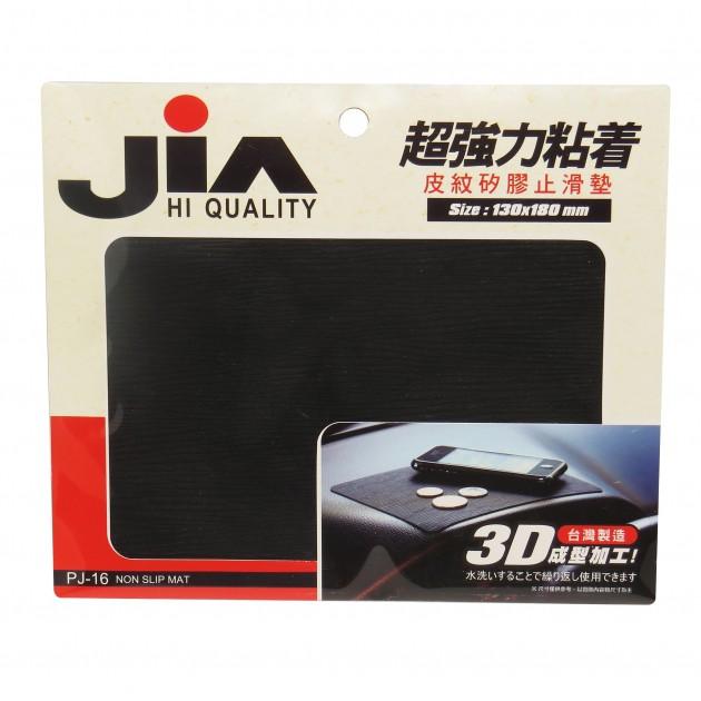 【旭益汽車百貨】JIA 木質條紋止滑墊 PJ-16