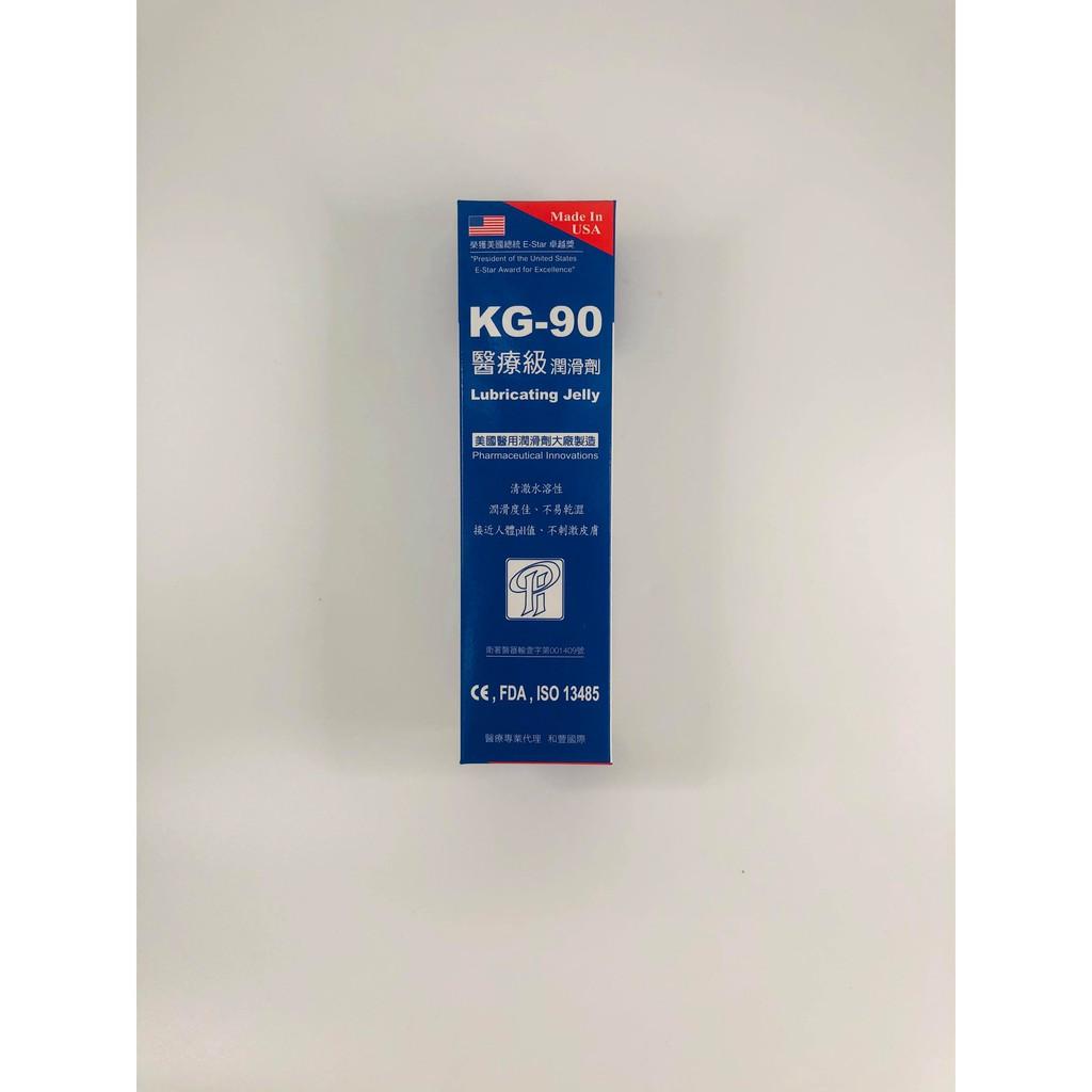 【美國PI】 KG-90 KG90 醫療級 潤滑劑 90g 潤滑液 醫新