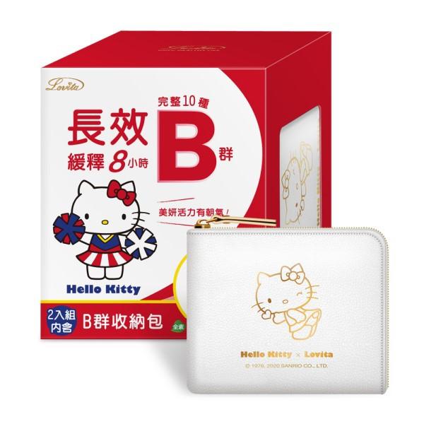 Lovita愛維他-女性緩釋型美妍活力B群(60錠/盒) Kitty活力版(限時下殺)