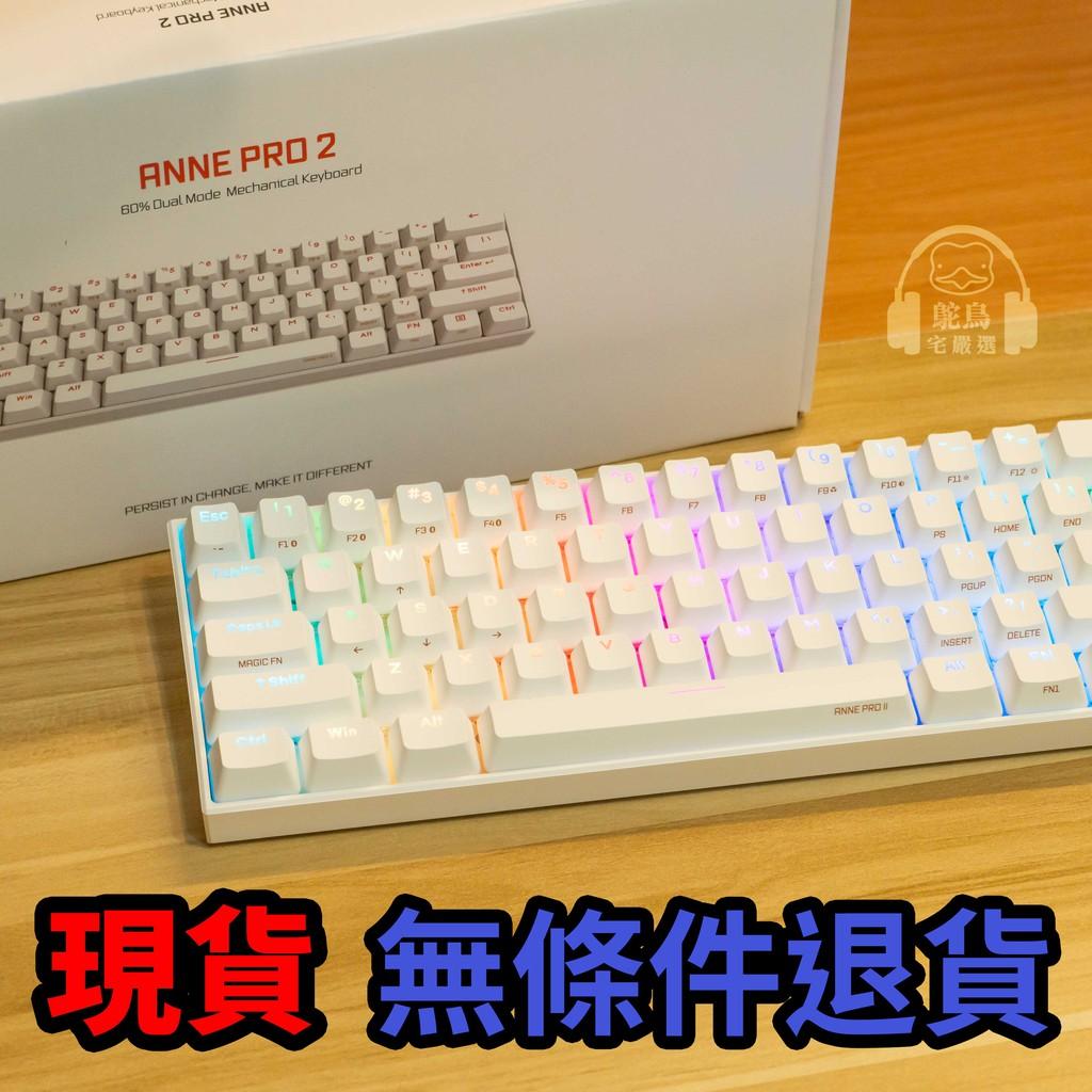 新版 ANNE PRO 2 英文鍵帽 機械鍵盤 雙模 藍芽 USB TYPE C