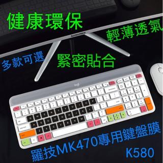 羅技鍵盤膜♥羅技MK470 K580鍵盤保護貼膜臺式機藍牙無線鍵鼠套裝防塵罩套 Logitech鍵盤保護貼 限時下殺
