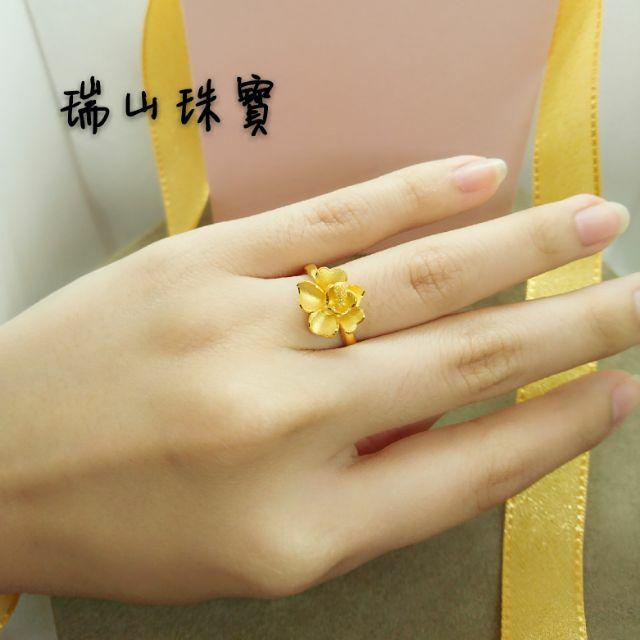 【瑞山珠寶】玫瑰花戒/黃金藝術戒/純金9999/純金戒指
