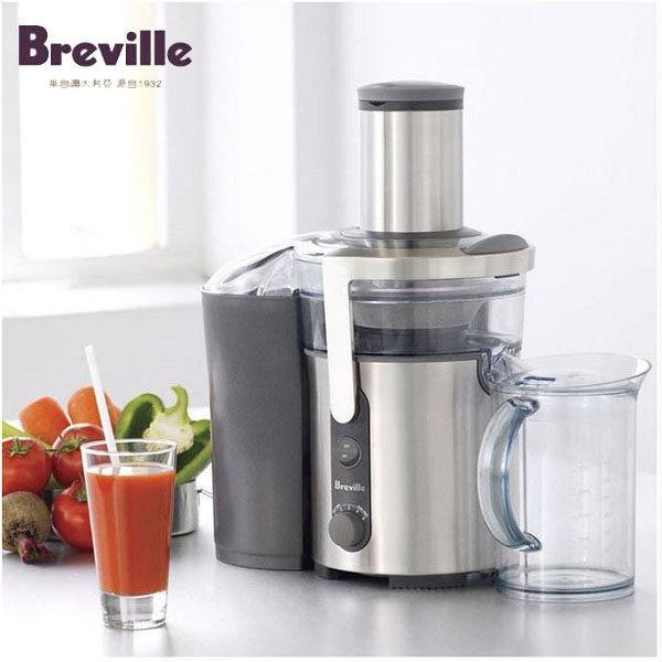 Breville鉑富 第二代 鮮純蔬果現榨機 BJE500 廠商直送 現貨