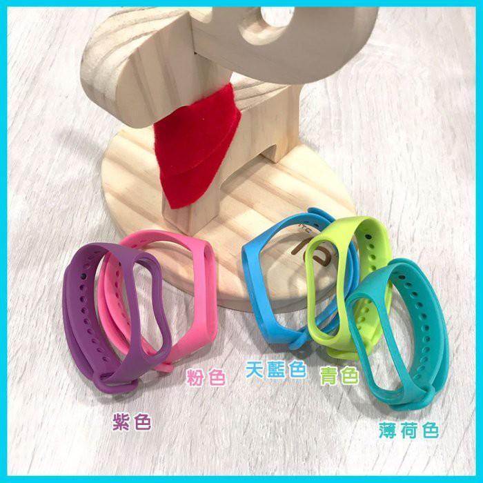 高雄館《嚴選材質》適用 小米手環3 與 小米手環4 ~通用~ 手環錶帶 腕帶 矽膠材質 彩色 替換 保護套 副廠 小米