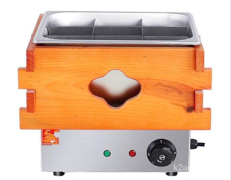 110V 220V出口商用木箱單盆關東煮便利店食品級串串香機9格恆溫控