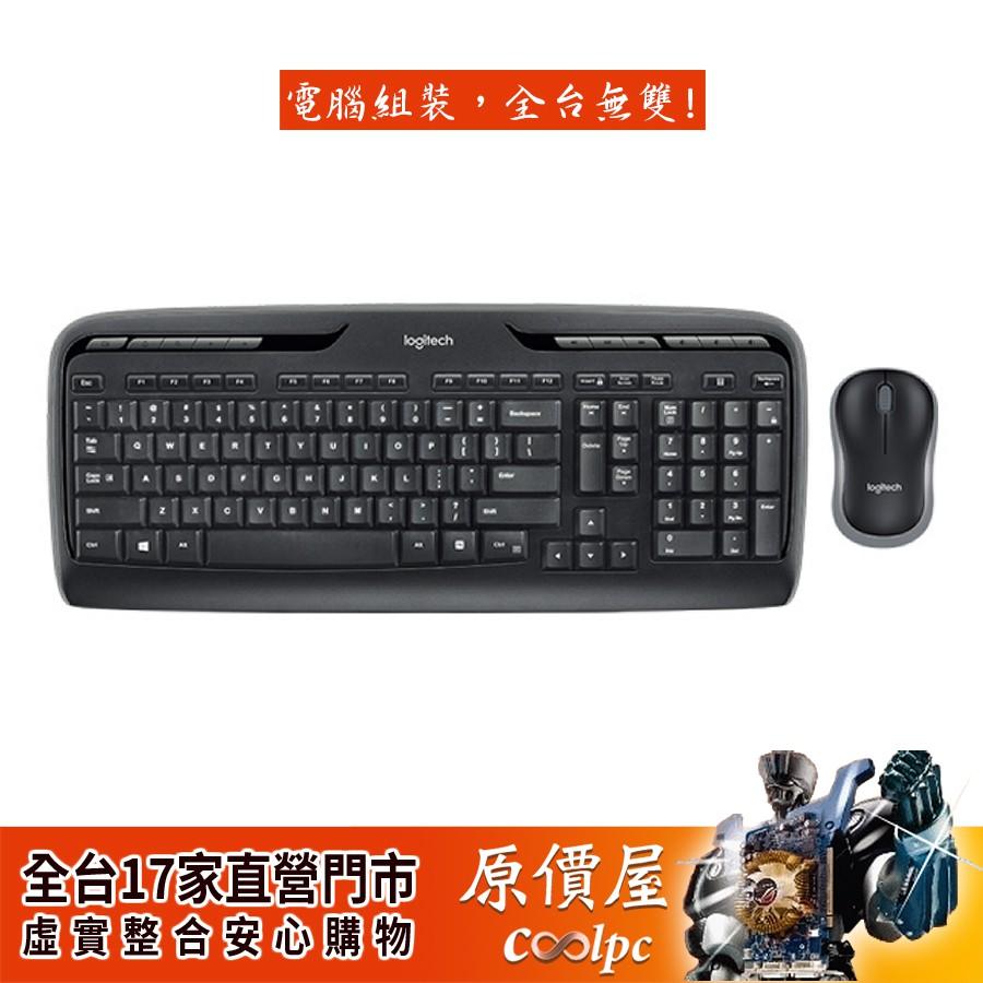 Logitech羅技 MK330R 多媒體鍵鼠組/無線/黑色/中文/薄膜式/三年保固/鍵盤滑鼠/原價屋