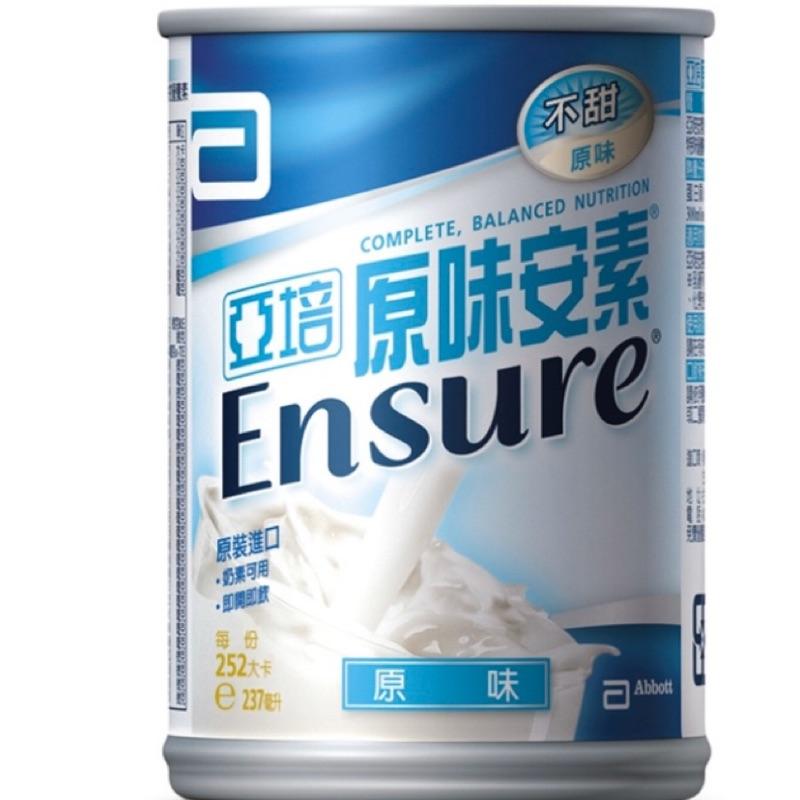 COSTCO 好市多線上代購亞培 原味安素 均衡營養配方 237 毫升 32 罐