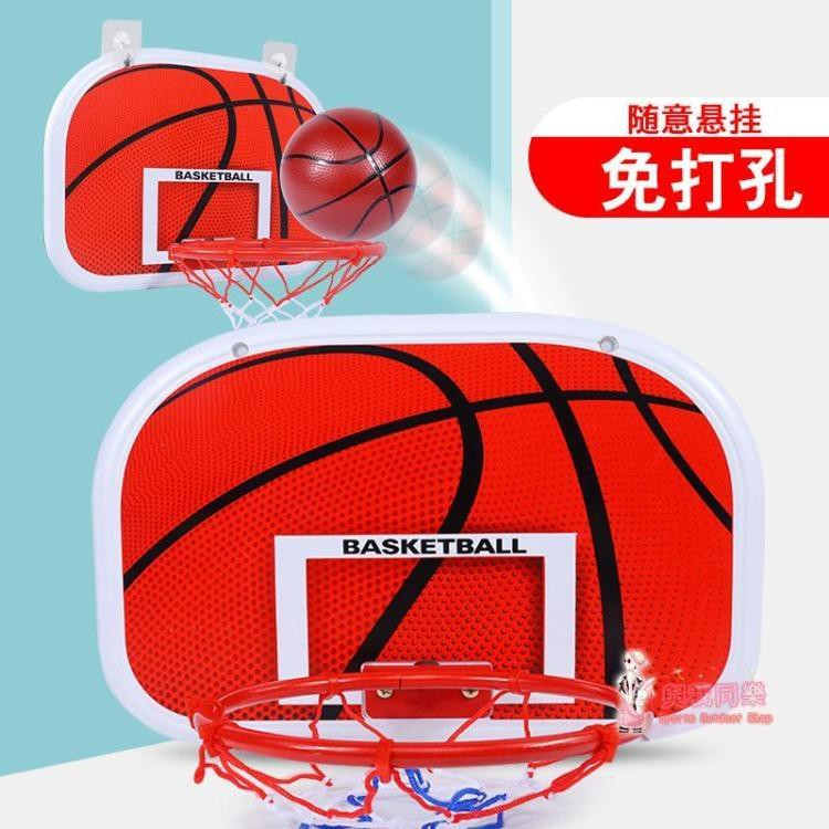 廠家直銷85折 兒童籃球架 免打孔懸掛式籃球架籃筐壁掛兒童籃球框寶寶投籃玩具宿舍室內家用T