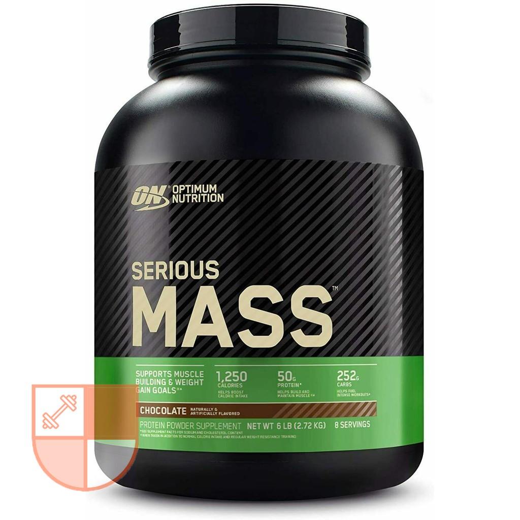 美國ON Serious Mass金牌高熱量乳清蛋白6磅 巧克力口味Optimum Nutrition美國銷售冠軍