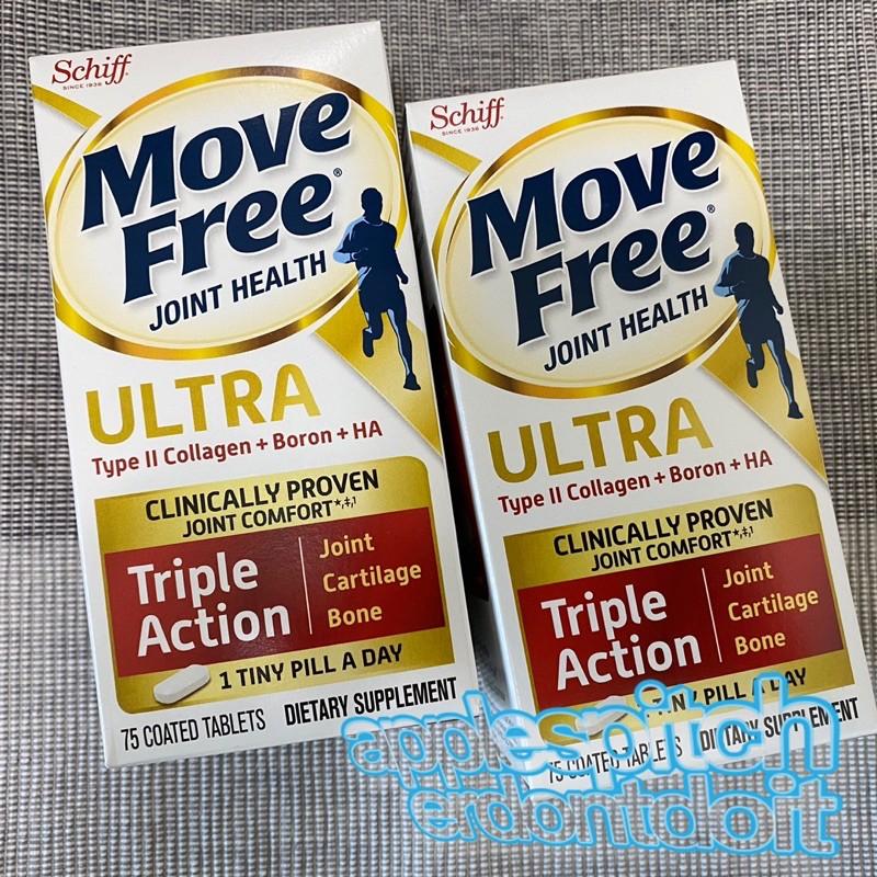 現貨🔜美國代購🇺🇸Schiff 益節 75錠 Move Free Ultra 加強型迷你錠 movefree 白瓶