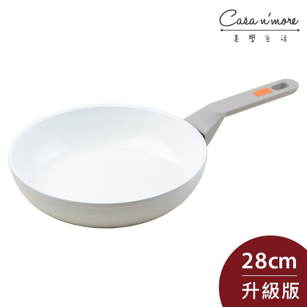 Berndes 寶迪 Veggie White 白色陶瓷不沾深鍋 不沾鍋 煎鍋 28cm 電磁爐可用