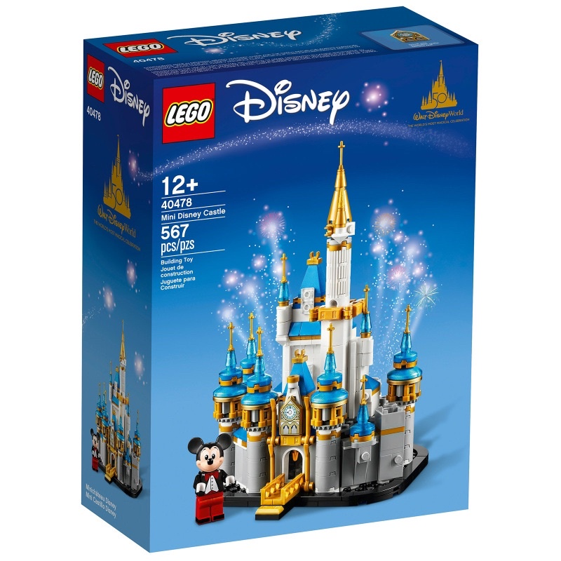 Home&brick 全新 LEGO 40478 迷你迪士尼城堡