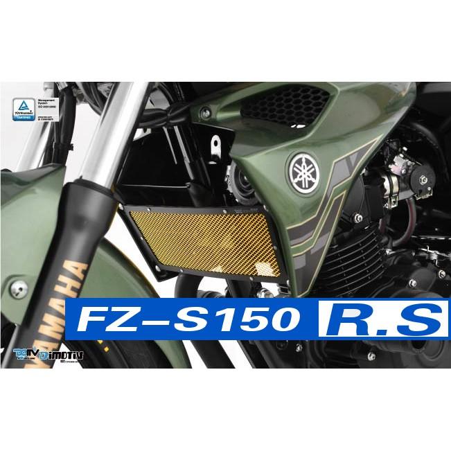 【R.S MOTO】YAMAHA FZ-S150 FZS150 水箱護網 基本款 (黑鋁框) DMV