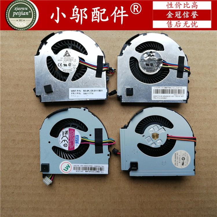 原裝配件適用 AVC THINKPAD 聯想 X220 筆記本風扇X220I X230 風扇芯