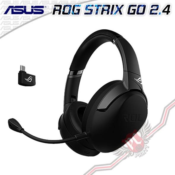華碩 ASUS ROG Strix Go 2.4 無線電競耳機 PC PARTY