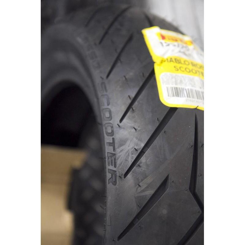 [13吋輪胎]倍耐力 紅惡魔 150/70/13 寬胎 force 155 SMAX155 ABS 大胎 適用