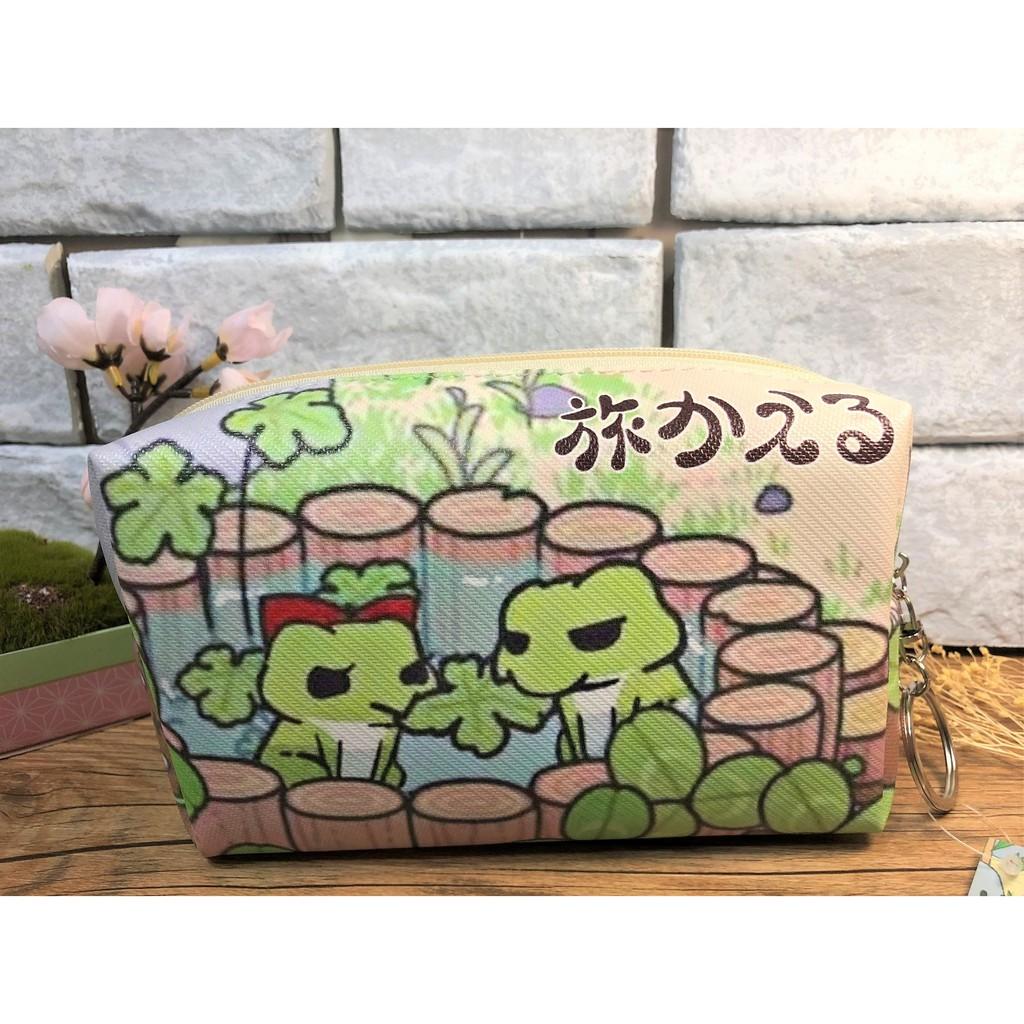 現貨 ❤ 【NANANA小舖】娃娃機商品-旅行青蛙實用萬用包 化妝包 零錢包  鉛筆袋 防水 台主 超愛夾