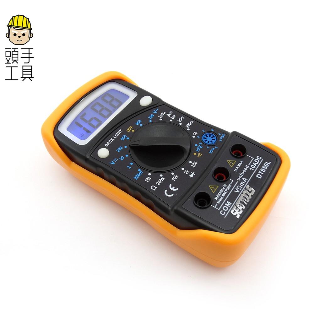 【小型萬能電錶】低電壓符號 三極體 雙認證 電晶體 直流電流 二極體 通斷 電阻 數據保持 交直流電壓