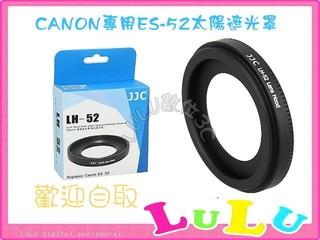JJC ES-52 遮光罩CANON EF 40mm f2.8 stm /  EF-S 24mm f/ 2.8 STM 專用 臺中市