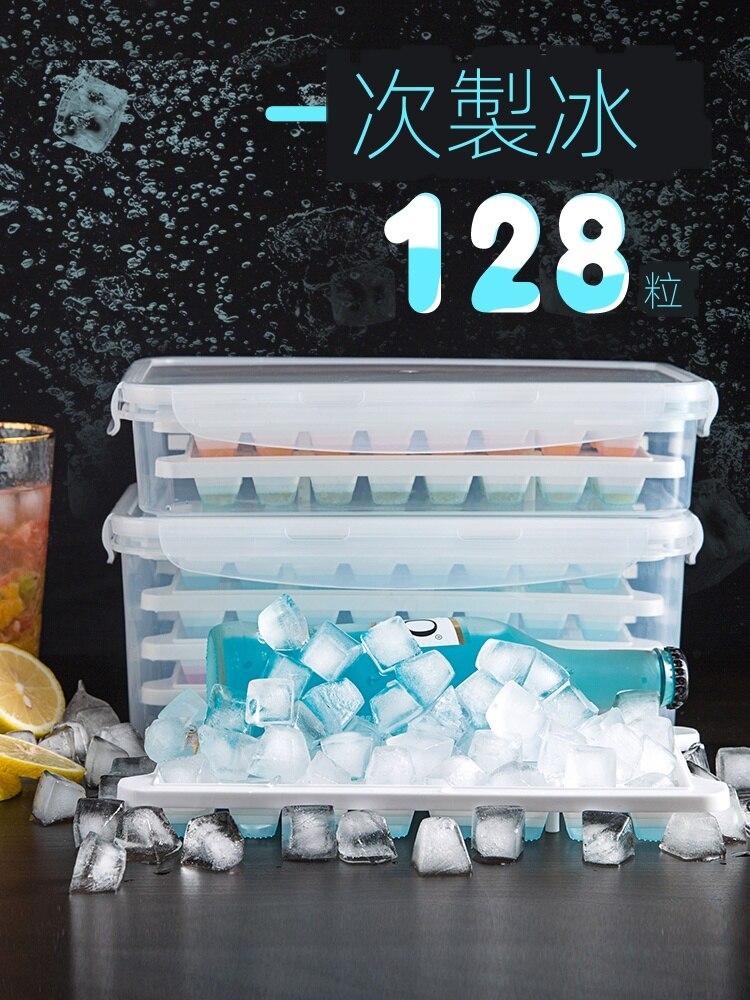 ◆冰塊模具◆冰格◆家用帶蓋多層製冰盒◆自製凍冰◆塊速凍器◆冰球磨具◆