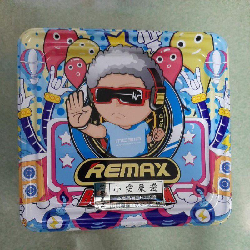 REMAX 智能手錶