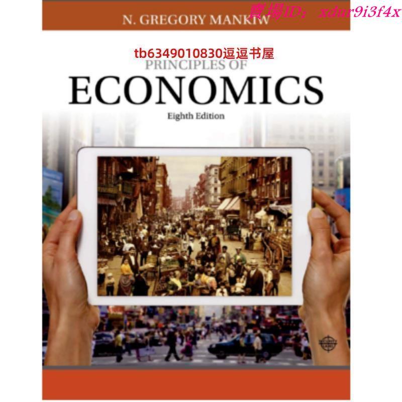 `曼昆 經濟學原理(第8版)英文原版 Principles of Economics 8th